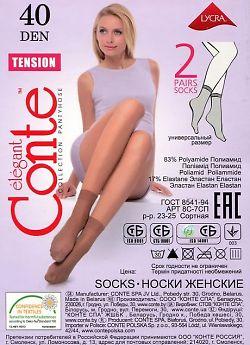 Женские носки средней плотности Conte Tension 40 Calzino