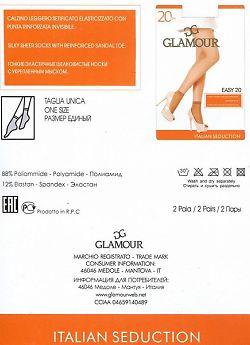 Тонкие эластичные носки Glamour Easy 20