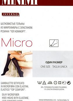 Minimi Micro 70