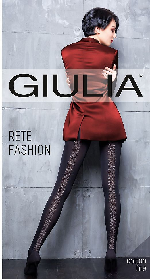Giulia RETE FASHION 05