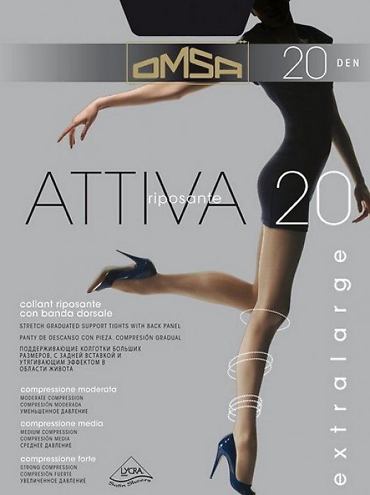 Колготки большого размера Omsa Attiva 20 XXL