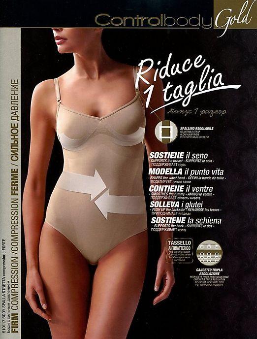 Женское корректирующее белье Controlbody Body Spalla Stretta Gold