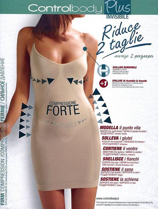 моделирующее платье-грация Controlbody Sottoveste Plus