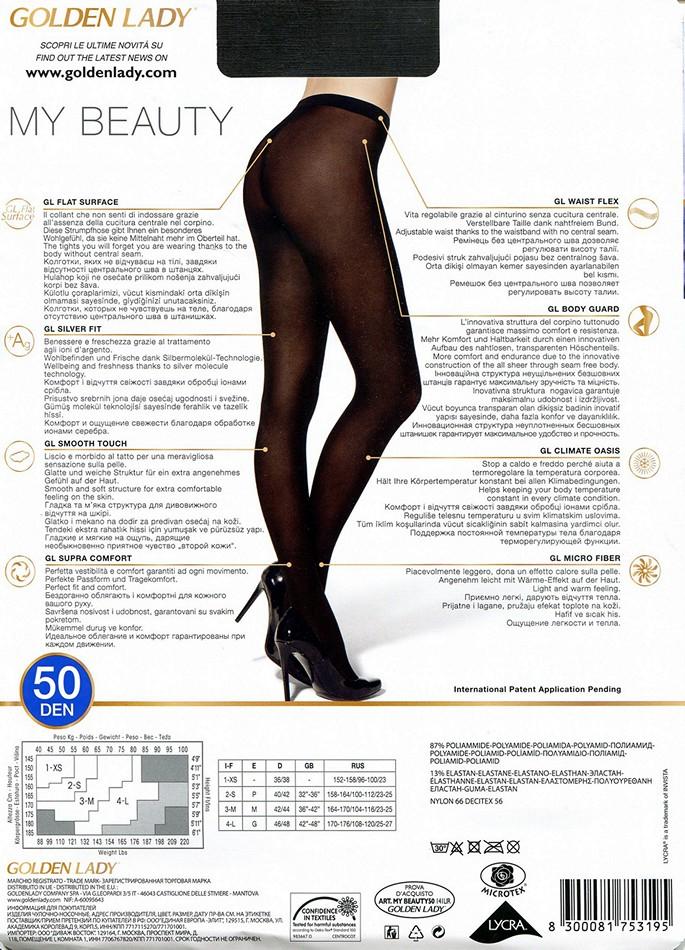 Колготки Golden Lady My Secret размер 2 плотность 20 Den Nero