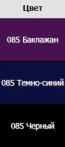 Conte Active 16С-62СП