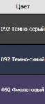 Conte Active 16С-92СП 092
