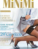 Чулки MiNiMi Capriccio 20