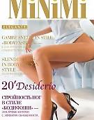 Колготки MiNiMi Desiderio 20