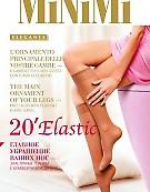 Гольфы женские MiNiMi Elastic 20 Gambaletto