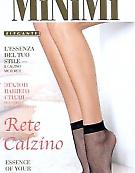 Носки в сетку Minimi Rete Calzino