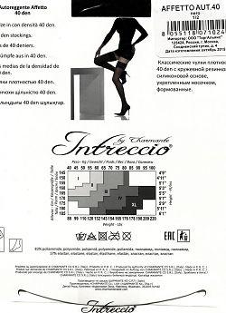 Шелковистые матовые чулки Intreccio Autoreggente Affetto 40
