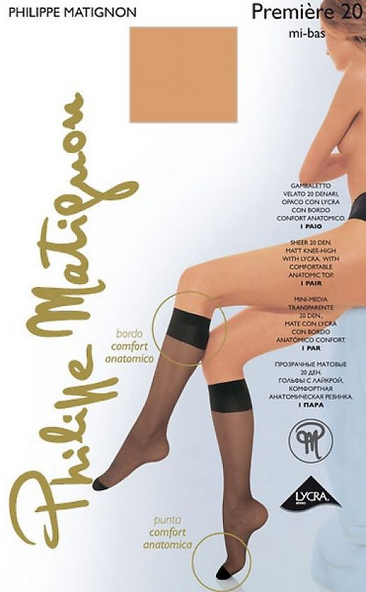 Гольфы женские Philippe Matignon Premiere 20 mi-bas