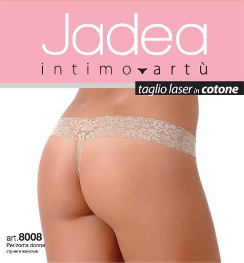 Трусы женские Jadea 8008 Perizoma