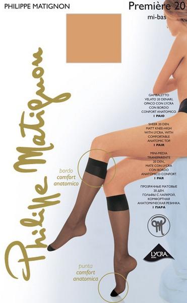 Гольфы Philippe Matignon Premiere 20 mi-bas